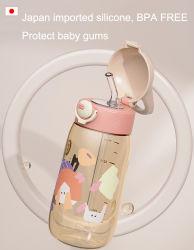 Детского рисунка для детей подачи питьевой воды пластика с расширительного бачка