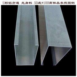 Le métal Omega la formation de tartre Channel, Gi Plafond de toit