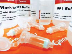 Набор для снятия геномной ДНК завод
