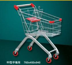 Carrello Acquisti Hypermarket Metal