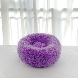 سرير طويل وثير للحيوانات الأليفة لمنع الانزلاق من Cat سرير دووت دووت دوكني هادئ في الأسفل مع سرير قطط دائري