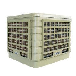 Fabricante de Plástico PP Enfriador de aire comercial Instalación al aire libre para la fábrica.