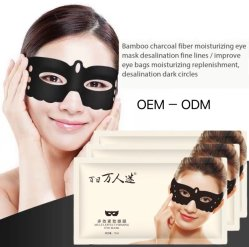 Máscara de olho de fibra de bambu Charcoal, Batman Black Eye Mask Factory OEM