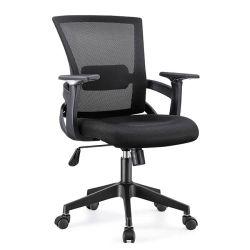 (SZ-OCM10) a qualidade da malha de metal Nylon Tecido com rodízio cadeira de escritório de braço de elevação a cadeira de escritório
