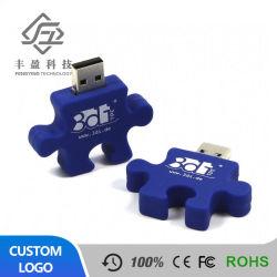創造的な昇進の製品の困惑PVC USBのフラッシュ駆動機構のPuzzleteil USBの棒のメモリ駆動機構