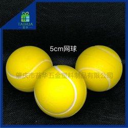 Hot Sale Sports spumeux Balle molle artificiel PU Souligner les jouets