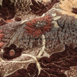 ポリエステル 100% の生地のジャカードの家具製造販売業の生地の chenille 綿との家の織物 ファブリック