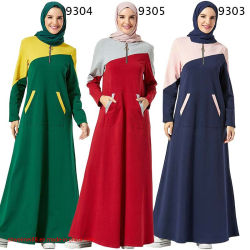 Мусульманских женщин Plus-Size Sweatshirt Pullover длинной втулки худи платья спортивная одежда