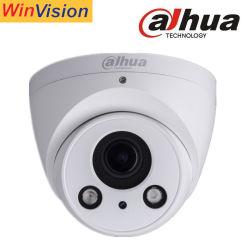 كاميرا Dahua IP IPC-Hdw2531r-ZS CCTV السعر في بنغلاديش