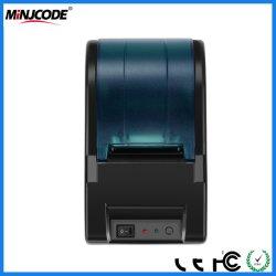 """POS 58mm térmica USB Impressora de recibos - Impressão de alta velocidade e largura de papel 2 1/4"""" - POS Impressora de recibos para restaurante, Vendas, Cozinha, Varejo Mj5818"""