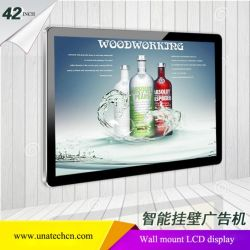 L'intérieur des supports publicitaires autonome fixé au mur 42pouces Ad autonome de l'écran LCD du lecteur vidéo