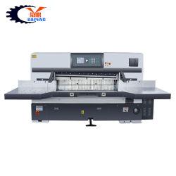 1150mm Taille du papier de contrôle de l'ordinateur guillotine hydraulique de la faucheuse (QZYK1150DH-15)