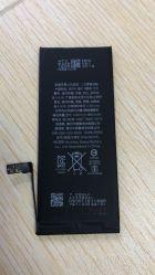 سعر الجملة جيد الهاتف المحمول بطارية لي أيون بطارية لمدة iPhone 7/7 Plus