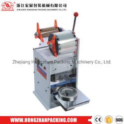 2020 Zhejiang تخفيضات ساخنة قطع من قطع من الكأس عالية الجودة Kis400 الماكينة