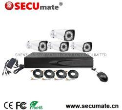 Системы видеонаблюдения с разрешением 5 МП Видеонаблюдение Ahd комплект для аналоговой камеры