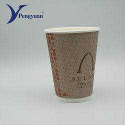 Beber café frio personalizados copos de papel de Espuma