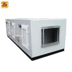وحدة معالجة الهواء بالمياه المبردة لنظام التحكم التكيفي في مستوى الهواء (HAVC)