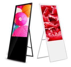 Planta portátil de 55 pulgadas de pantalla táctil de soporte de vídeo Reproductor de medios de comunicación de la red de anuncios