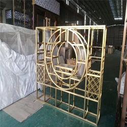 Divisores de la sala de pantallas de Panel de pared de la placa de acero inoxidable