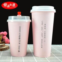 Personnalisé de haute qualité à usage unique à double paroi à paroi simple / LE CAFÉ Les tasses de papier avec couvercles