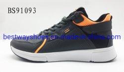 スポーツ様式の革オックスフォードファブリックゴム製唯一の偶然靴