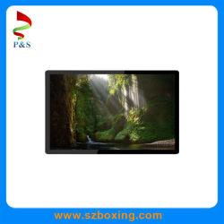1500 нит высокая яркость 32-дюймовый TFT ЖК-экран с высоким разрешением 1920*1080
