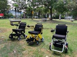 Motorized ultra leve de dobrar a energia elétrica modelo de cadeira de rodas D07 com marcação, ISO13485