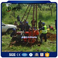 100 m 小型井戸用掘削装置
