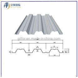 亜鉛メッキ波形金属亜鉛メッキスチール床デッキシート(建設用)