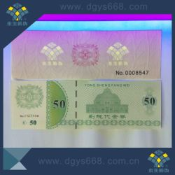 Buoni UV della carta di sicurezza della filigrana dell'ologramma