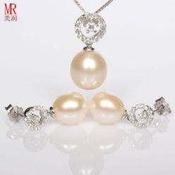 最新のPearl Necklace、Silver、ZirconのEarrings Set Design