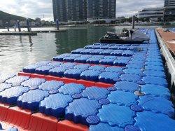 Pontone modulare del cantiere navale del bacino di carenaggio del porticciolo del bacino galleggiante del pattino del getto