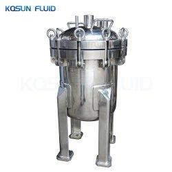 ステンレス鋼の衛生企業ASME Uのスタンプの圧力容器