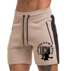 Los hombres gimnasio entrenamiento Shorts su propio gimnasio de alta calidad de diseño francés Terry Shorts Shorts