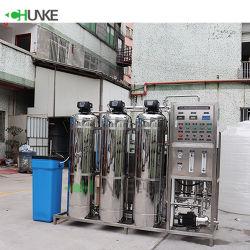 Sw мембраны обратного осмоса 4040 установка для очистки воды для питья воды промышленной установке обратного осмоса