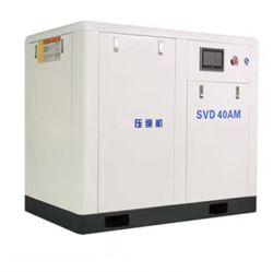 Svd 40am Compressor de ar de parafuso de máquina para o moinho de arroz