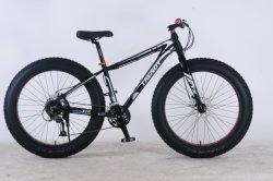 """Лампа 26"""" из алюминиевого сплава грязь на велосипеде Организованный велосипедный снег жира на велосипеде"""