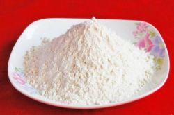 بيضاء [كرستول] كالسيوم ملح فورمات 98% تغطية مادة