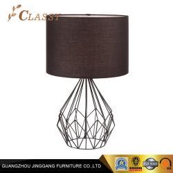 Preto elegante Cotton Sombra Metal em aço inoxidável Sala da retaguarda