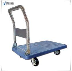 De op zwaar werk berekende Plastic Vrachtwagen die van de Hand van het Platform de Kar/het Karretje van de Hand vouwen (pH300)