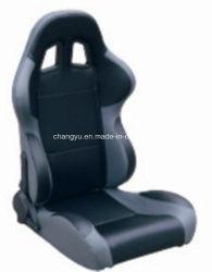 مقعد السيارة الرياضي من مادة PVC الجلدية
