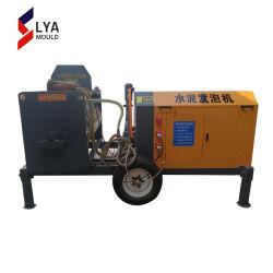 Rbm Clc Schaumgummi-Generator und Mischer für Schaumgummi-Beton