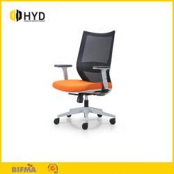 Ergonomischer Entwurfs-bequemer Höhen-Rückseiten-Stuhl-abnehmbare Kopfstütze für Recliner-Stuhl-Büro-Stuhl