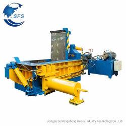 油圧水平油圧スクラップアルミニウムか鉄または銅の梱包機機械