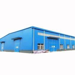 Сборные Легкие Промышленные складские структуры стали Здание ангара рабочего совещания