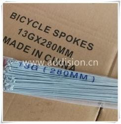 Ersatzteil-Rad fasst Motorcyce Teil-Fahrrad-Teil ein