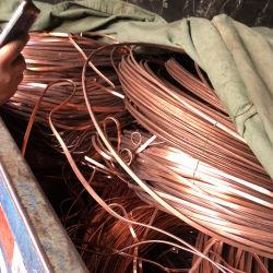Медный провод лом 99,95 % можно использовать для повторной обработки