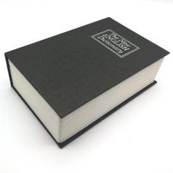 一義的な秘密のホーム使用された辞書の安い主本の金庫ボックス