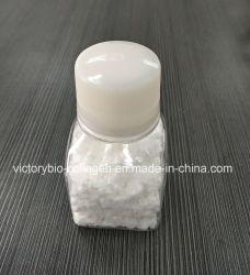 水溶性のAtelocollagenの粉の医学等級のコラーゲン