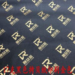 Custom стильный печатной бумаги ткани для упаковки и рекламных акциях